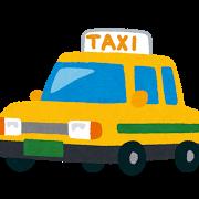 2017.11.24 car_taxi2.png