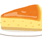 2019.2.3 sweets_cheesecake.png