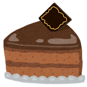 2019.2.3 sweets_chocolate_cake_sachertorte.png